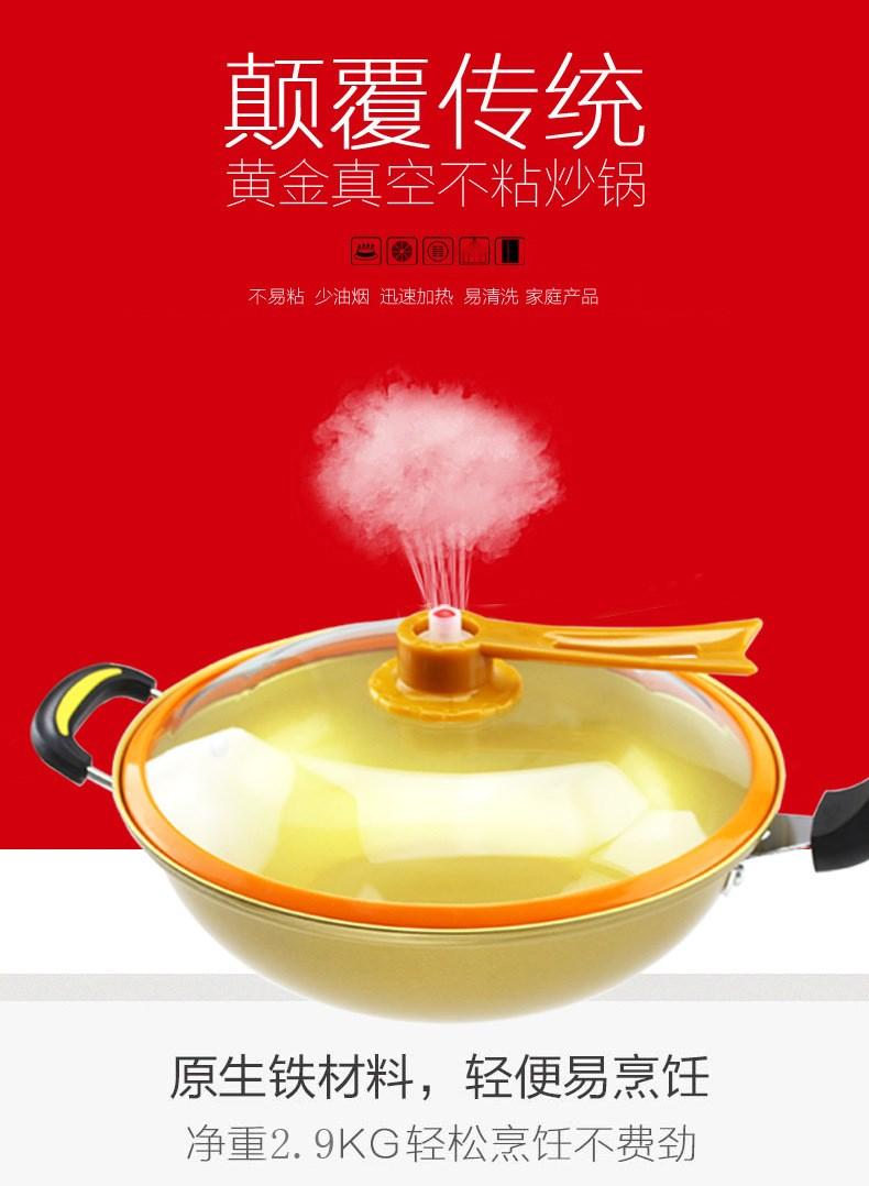 - energieeinsparung - Topf Gold rauchfreier antihaftbeschichtete pfanne bratpfanne hochdruck - FeUer Frei, pfannen - koreanische