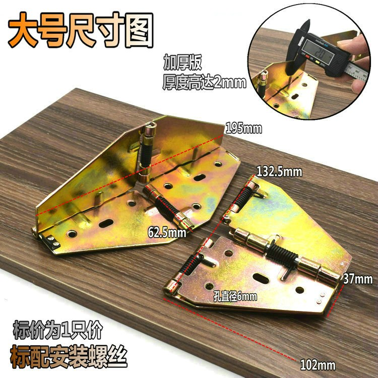 La primavera de la mesa grande de arado por plato de mesa redonda de bisagra bisagra kcal a bordo de Iron Butterfly plegar denso