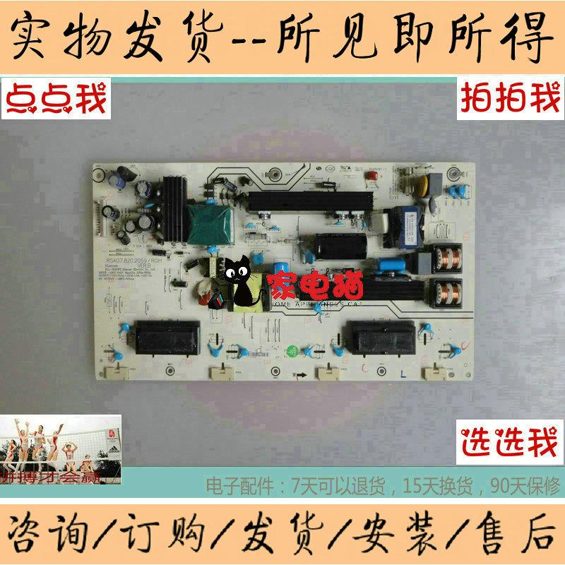 La haute tension d'alimentation de la plaque de levage my354 Hisense TLM32V78K32 pouces de la télévision à écran plat à cristaux liquides d'alimentation / de carte mère /