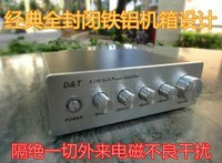 Computer 5.1 audio home HD theater 5.1 small power amplifier independent 6 channel digital power amplifier