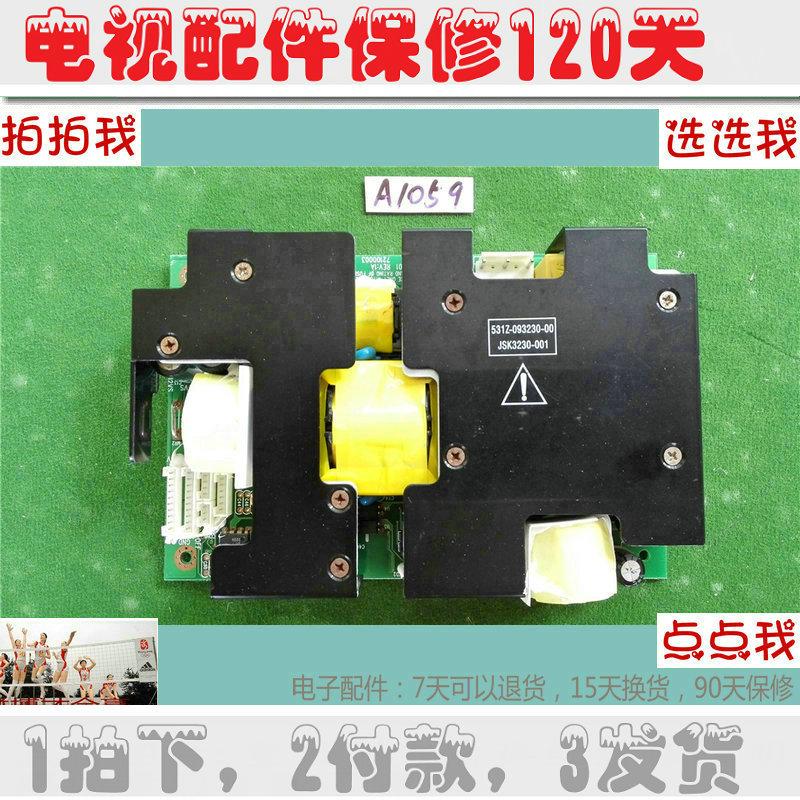 az lcd tv 32L16SW32 cm magas 创维 működő alaplap a my923 háttérvilágítás.