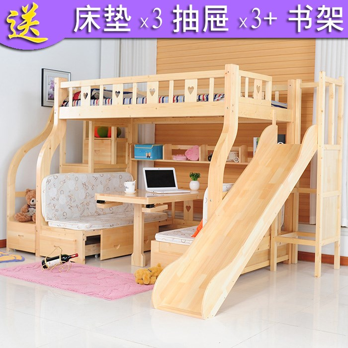 Multifunctional environmental protection children's high and low bed double ladder cabinet bed, solid wood combined bed, upper and lower berth with desk drawer slide