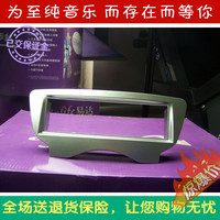 BYD F0 car car CD host dedicated lossless conversion audio silver panel!
