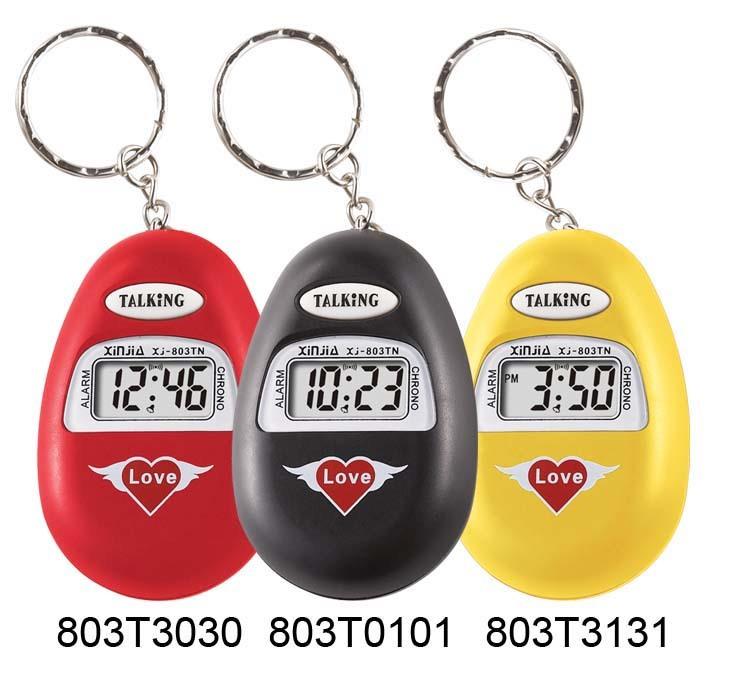 送电池语音整点报时钥匙扣 盲人表报时器 创意时钟 儿童老人闹钟