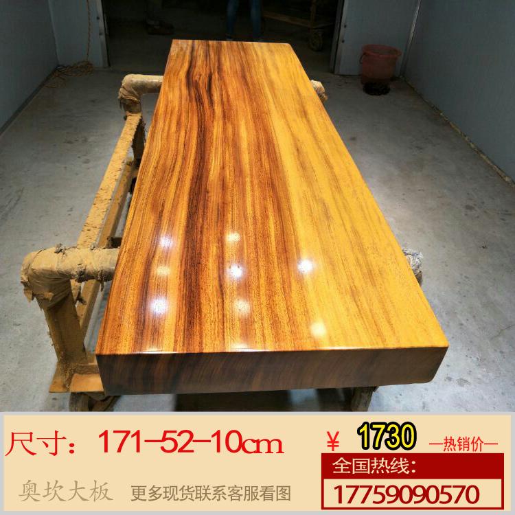 En Afrique, la plaque en bois de rose log bar table table patron TV Armoire acajou 171 * 52