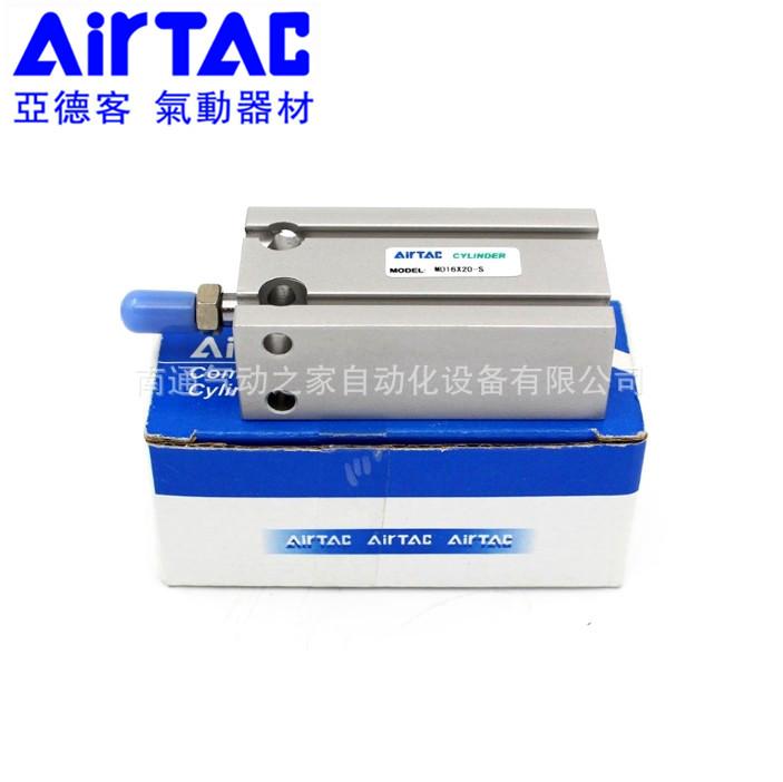 Multi - zylinder AIRTAC position MD10X10-S de gast