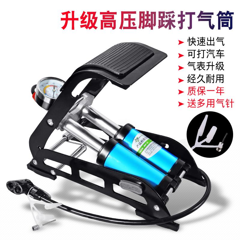 ปั๊มแรงดันสูงแบบพกพาแบบเท้าเหยียบอากาศรถยนต์มอเตอร์ไซค์จักรยานไฟฟ้าในครัวเรือนบาสเกตบอล