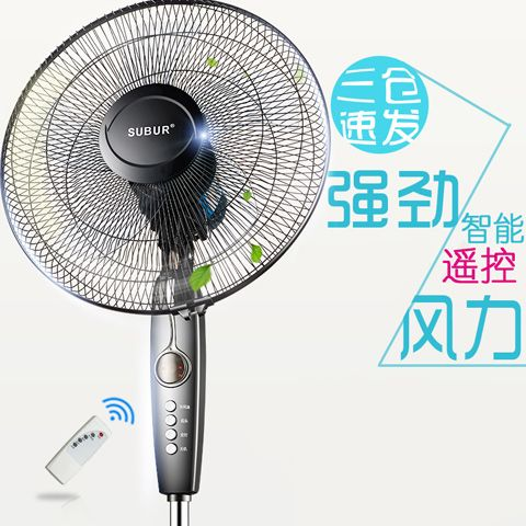 Remote control of refrigeration household electric fan head humidifying fan vertical bench mute