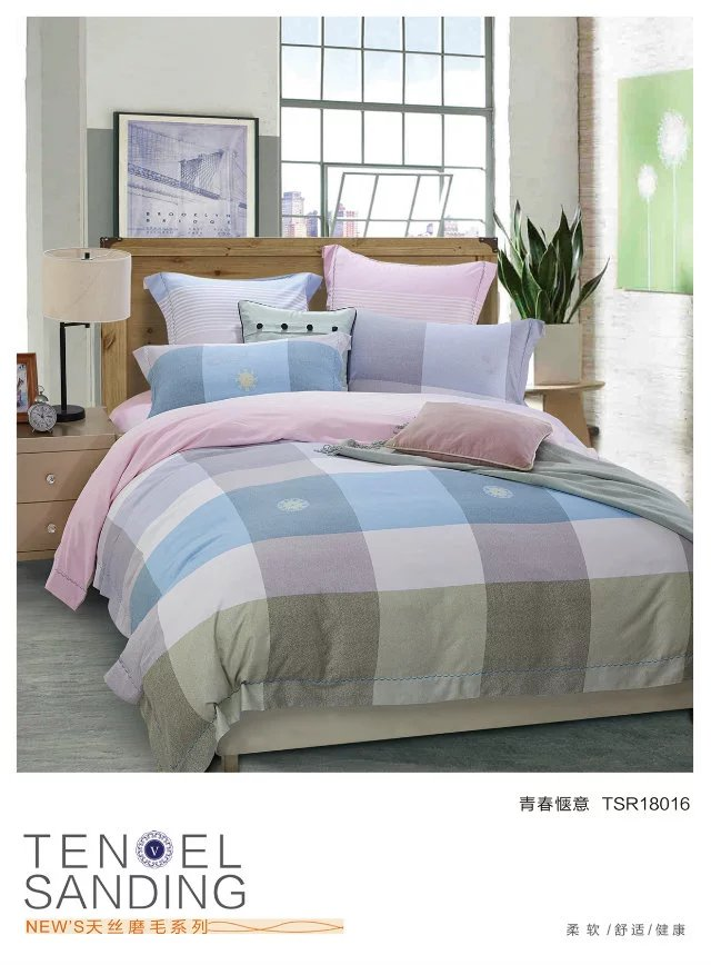 Manufacturers selling high-end bedding 60 double-sided sanding Tencel super soft velvet warm up four sets of comfortable youth