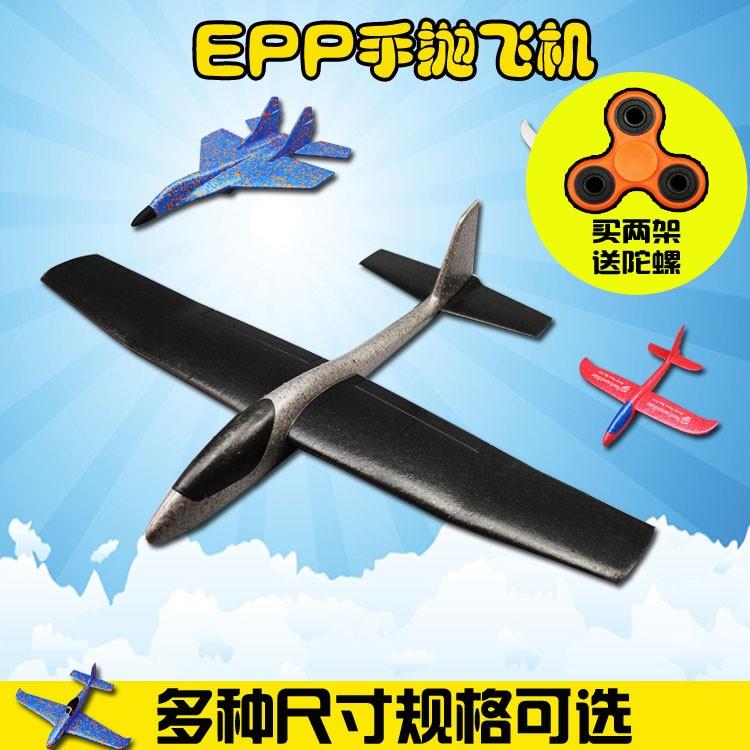 มือใหญ่ทนทานตกเครื่องบินโฟมเครื่องบินเครื่องร่อนเหวี่ยงโยนของเล่นเด็กกลางแจ้งประกอบแบบเคลื่อนไหว