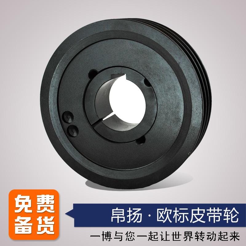 bo yang euroopa standardi järgi on v - kujuline vöö (3 SPZ71-03 löök, mis hõlmavad malmi.