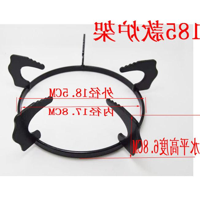 Shipping cooker frame integrated burner gas stove grate stove pot rack bracket gas stove gas stove fittings