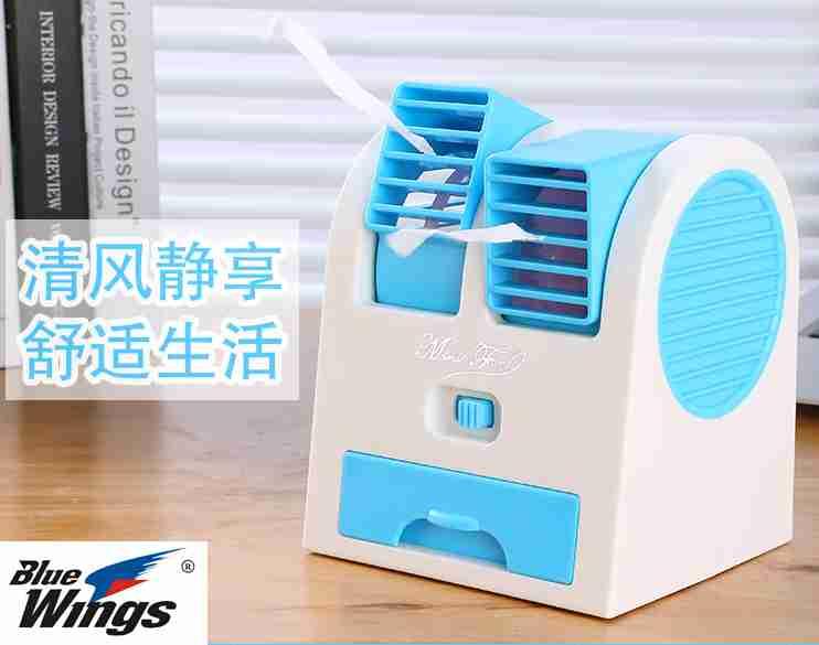 12/24v 큰 / 소형 트럭 / 봉고차 차량 가정용 냉풍기 냉동 에어컨 선풍기 물을 춥다 선풍기