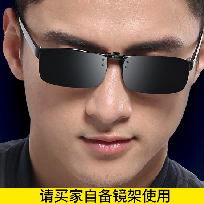 mężczyźni i kobiety mogą się nowe okulary przeciwsłoneczne okulary magazynek kierowcy wisi noktowizor.