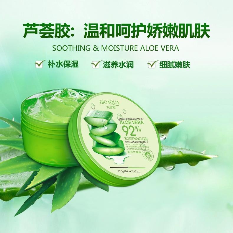 99% de gel d'Aloe vera Crème Masque apaisant hydratant authentique entre les hommes et les femmes d'éclaircir l'acné