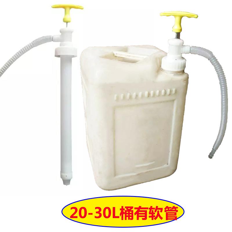 Japan 200L purchase vat of oil pumping pumping pressure pump manual plastic keg 20L3 haustorium new hand pull