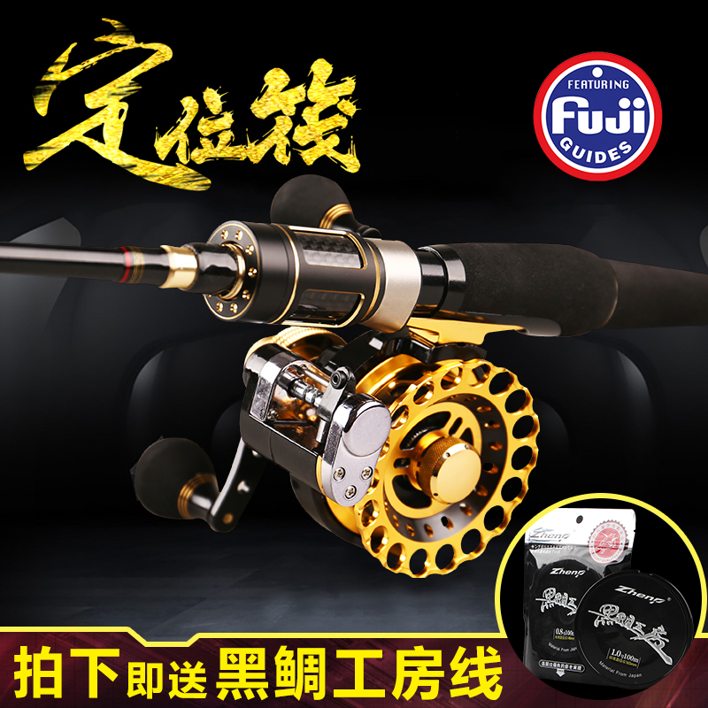 Rafts titanium alloy positioning rafting rod carbon micro lead pole rod slightly soft tail fishing rod raft suit