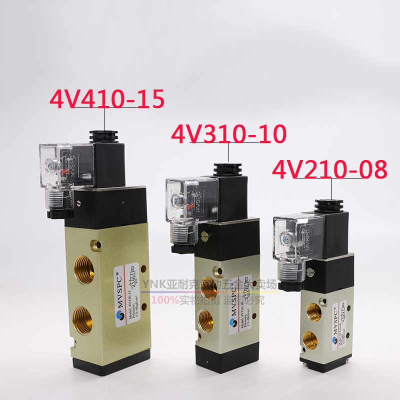 MVSPC neumáticos 4V210-08 / 310-10 invitado de dos cinco válvulas electromagnéticas de 410-15