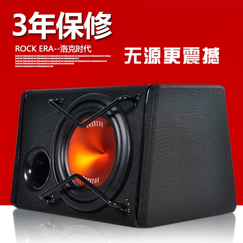 Have a fever time CAR AUDIO SUBWOOFER 12 inch car passive subwoofer super power national shipping Rock