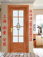 Titanium magnesium alloy bathroom door, toilet door, bath door, kitchen door, titanium magnesium alloy tempered glass door
