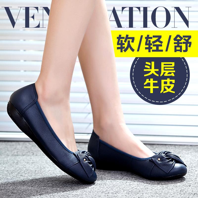 天天特價真皮牛筋底單鞋牛皮軟底平跟休閑鞋媽媽鞋女皮鞋中老年鞋