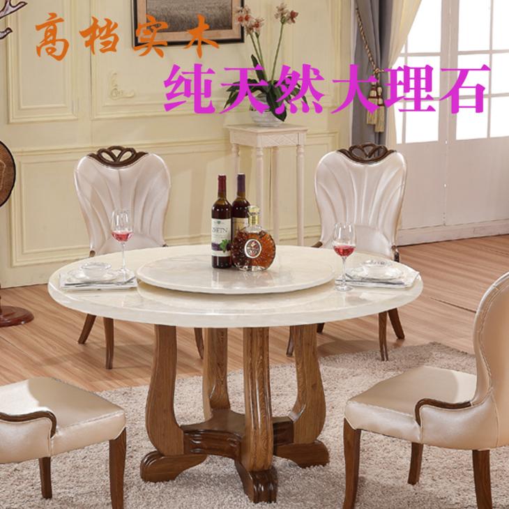 Jade naturel de la table ronde de marbre table et chaise de combinaison simple plateau moderne avec une table en bois