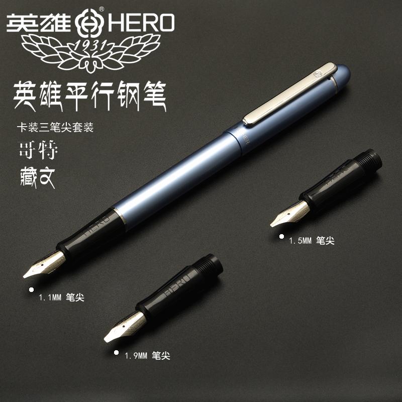 EM Paralelo com o herói Na decisão de caneta caneta de caligrafia EM Letra gótica / arte / caligrafia caneta
