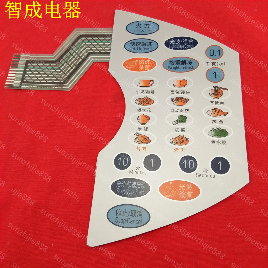 Glanz magnetron panel film gaat over WG800CSL23-K6WG800CTL23-K6 toebehoren