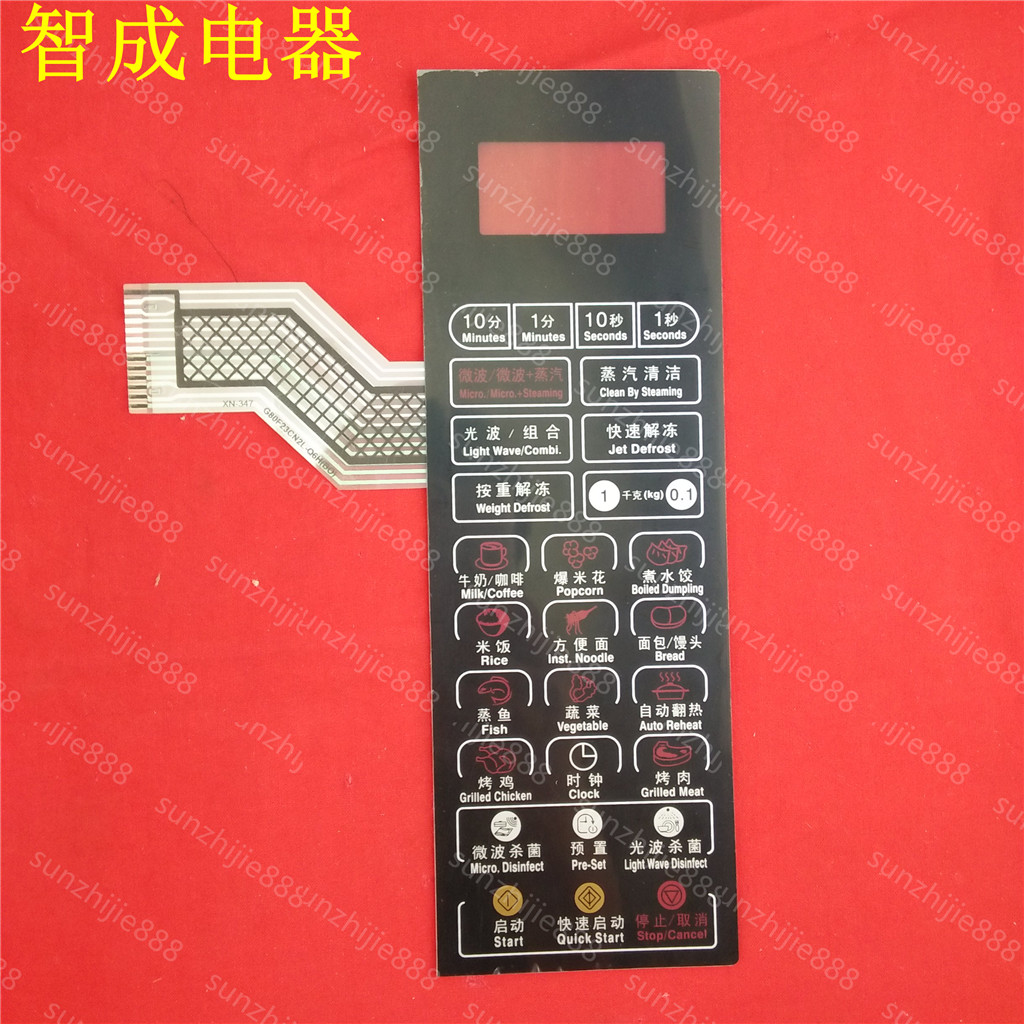 Galanz microwave panel switch G80F23CN2L-Q6H (BO) film touch button switch quality