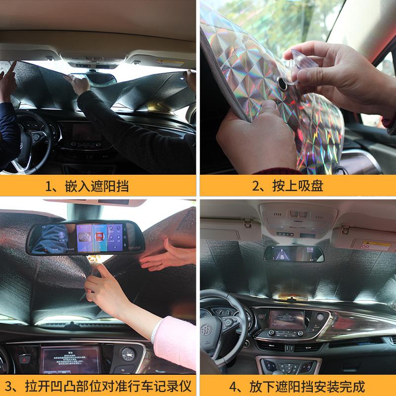 กระจกหน้าบังแดดในรถดึงแผ่นฉนวนกันความร้อนจากดวงอาทิตย์ฤดูร้อนผ้าม่านด้านข้างขนาดเล็กสีขาว