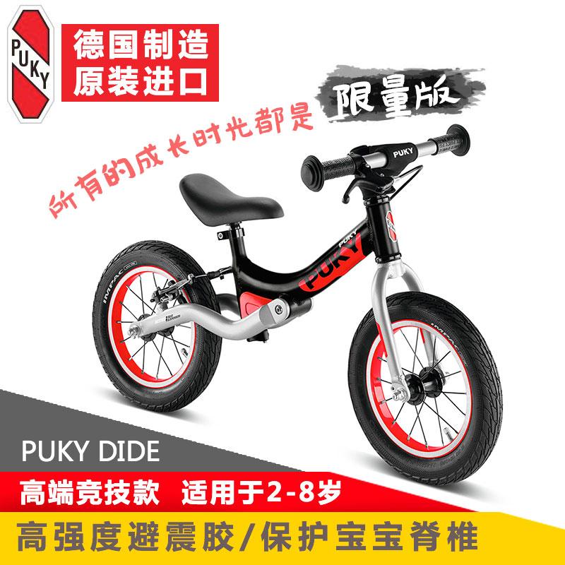PUKY importados de Alemania los niños se auto equilibrio auto taxi bicicleta bebé bebé KOKUA / viaje