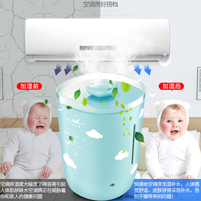 Pregnant women, baby, air conditioning room, office bedroom, large capacity humidifier, home silent aroma machine, air purification
