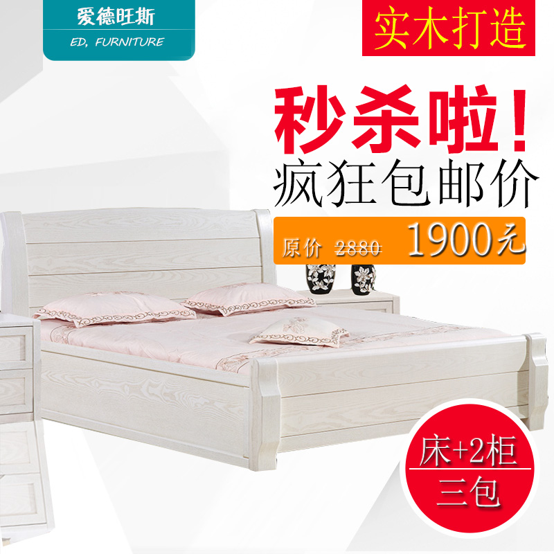 All solid wood bed, pure white open lacquer oak elm bed, modern simple ash, high box storage double 2.0/2.2