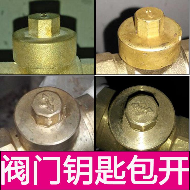 八角形のバルブの鍵の磁性はロックして、水道の水道の暖房をして