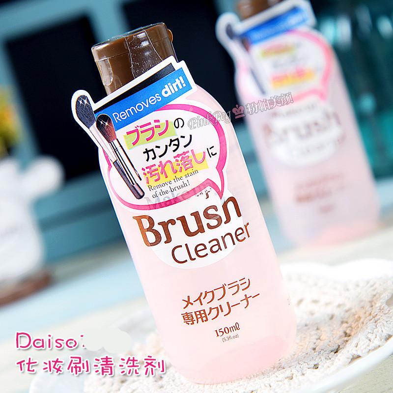Япония DAISO значительное макияж кисти кисть слойка очистки жидких моющих средств 150 мл стерилизации чистой, чтобы пятна