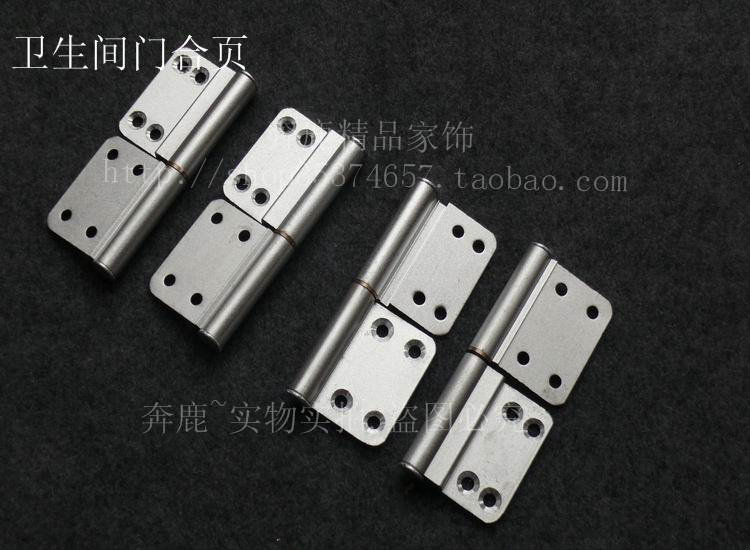Shipping bathroom door hinge hinge toilet doors and windows. Aluminum Alloy steel door hinge free red