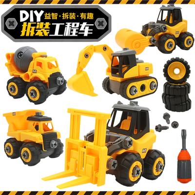 华成 拼装智力儿童玩具工程车组装套装可拆装拆卸螺丝刀汽车男孩