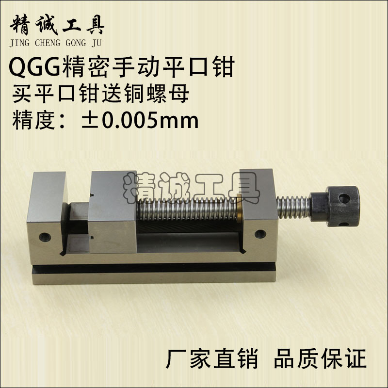 The manual batch fixture vise with QGG angle precision hardware tool grinder milling machine!