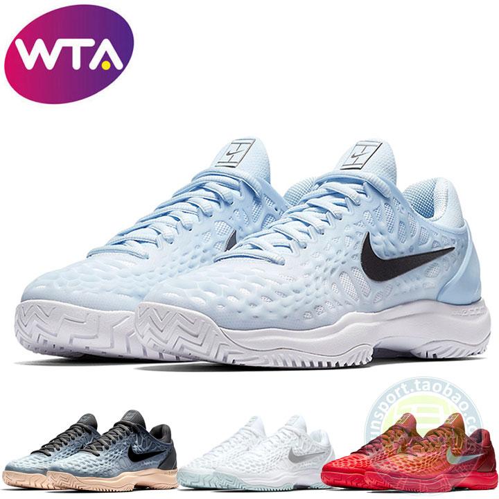 正品耐克网球鞋女2017年秋季新款美网Zoom Cage3运动气垫鞋918199