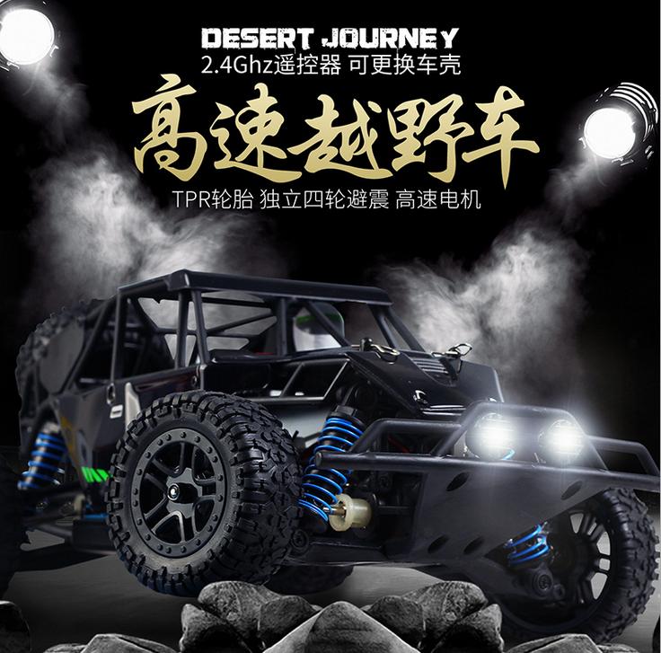 Der RC - fernsteuerung geländewagen für professionelle high - speed - klettern - Racer. Bigfoot - fernbedienung - spielzeug - auto