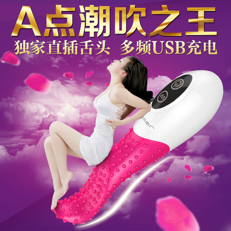 Vibrator WEIBLICHE masturbation elektrische zunge saugen der werkzeug - Cunnilingus - höhepunkt der weiblichen erwachsenen Waren