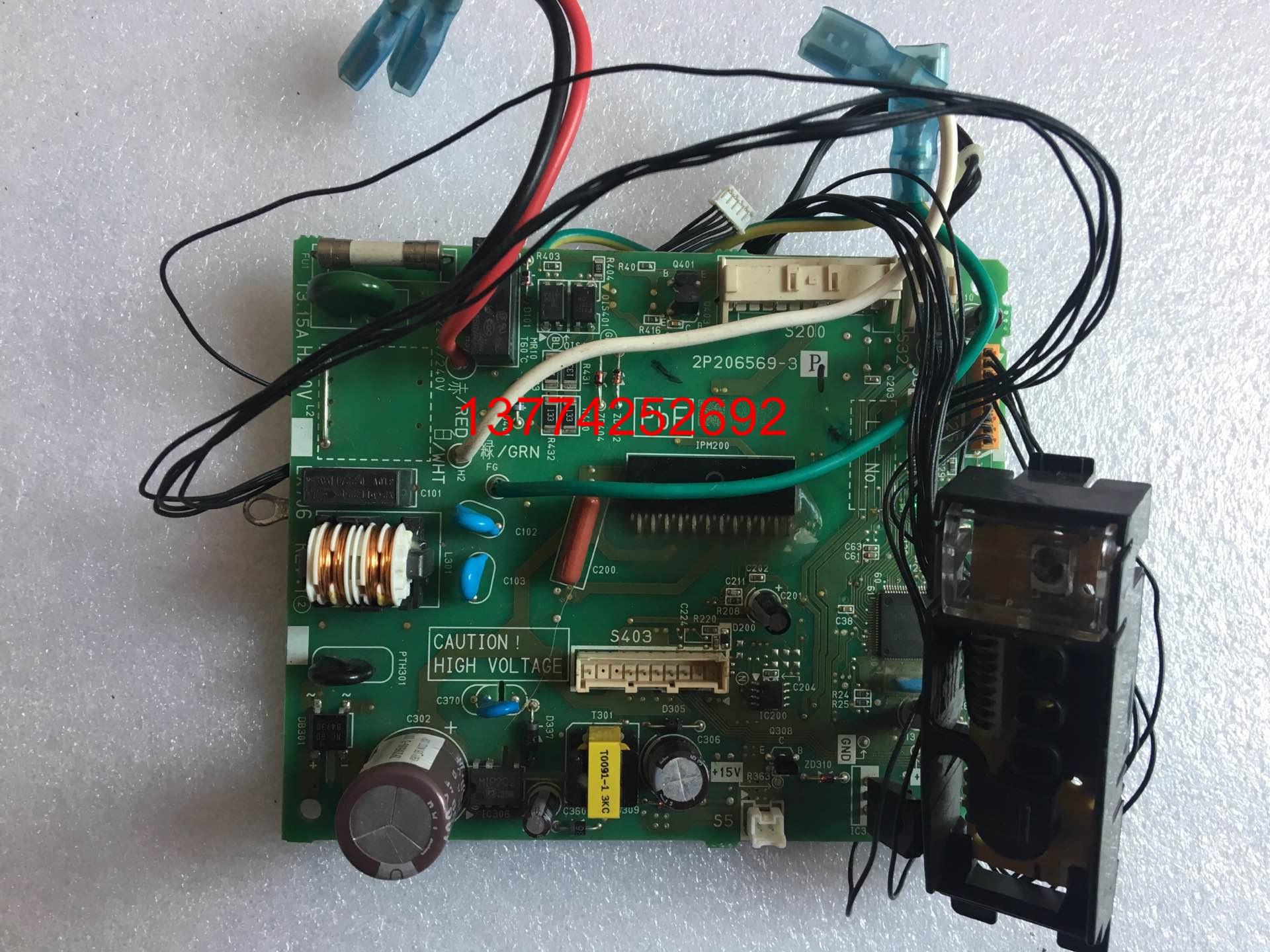 ダイキン週波数電話を切る回路基板2P206569-3ダイキン工業FTXS46JV2CW内機の板のマザーボード