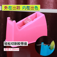 Transparent adhesive tape cutting machine base, large adhesive tape seat, adhesive tape machine, practical adhesive tape cutter, ornaments, hand tools