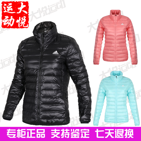 2017 winter Adidas women's light and warm sports down jacket BQ19821979BQ19901987