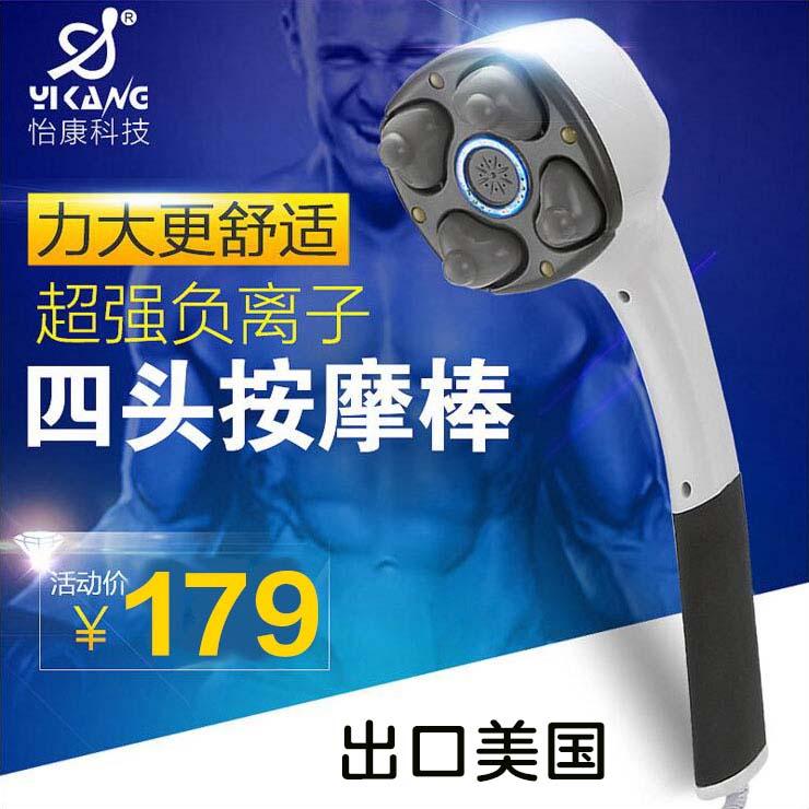 Electric hand-held massage stick, home hand shaking hammer hammer device, leg, waist, shoulder, back massager