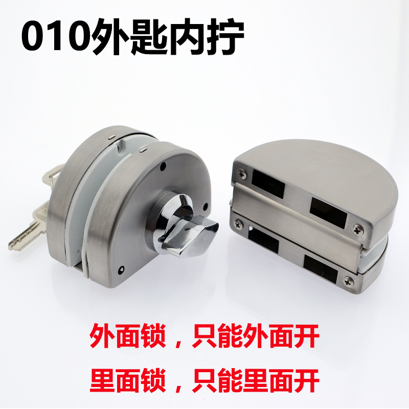 No hole opening frameless glass door lock, office single, double door central lock, stainless steel wire drawing semicircle, double side belt screw