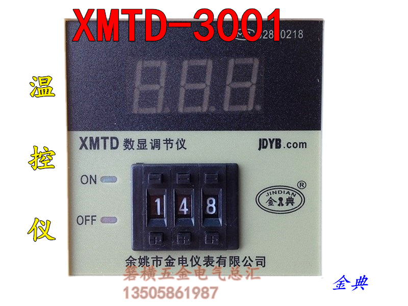 yuyao piton xmt serija digitalnim displejem regulatorja regulatorjem temperature merilne naprave XMTD-30010-399 oc