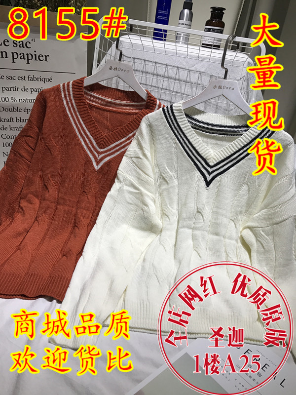ez a BIGKING otthon mínusz korig egyetem függőleges csíkos buggyos mahua - v - nyakú pulóvert