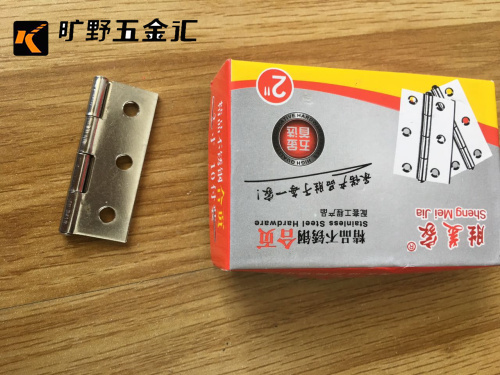 2 inch small hinge door box box cabinet wardrobe flat open hardware hinge furniture hardware distribution