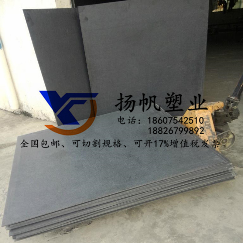 High temperature resistant synthetic material black synthetic stone, ultra high temperature resistant synthetic stone, black insulation board